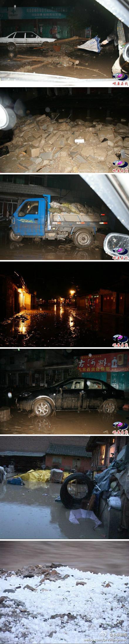 甘肃岷县受灾组图
